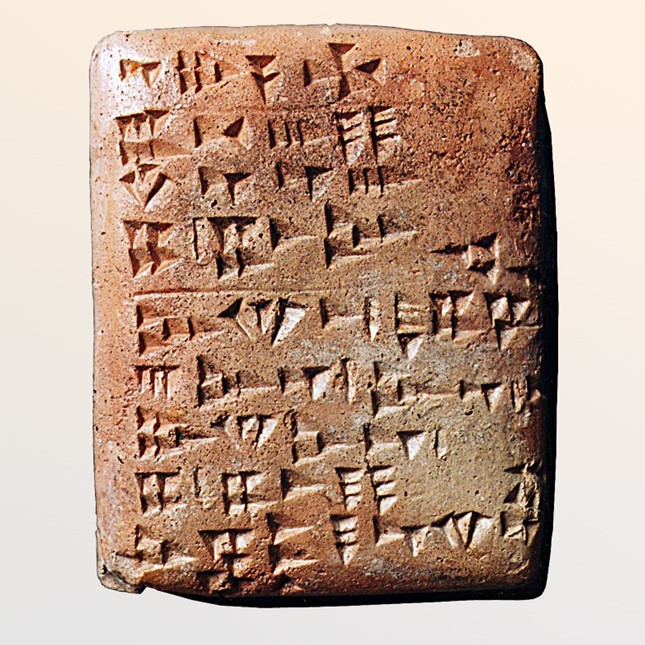 MS in Ugaritic on clay, Ras Shamra, Ugarit, Syria, 13th c. BC, 1 tablet, 10,3x8,5x2,0 cm, single column, 10+11+3 lines in alphabetic cuneiform script. Source: https://www.schoyencollection.com/